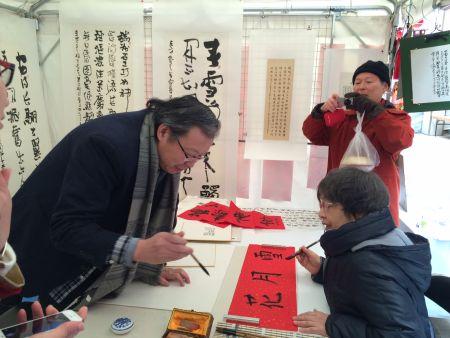 日本老人由美子与山东书法家乌峰进行交流书法。