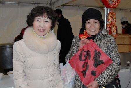 """一位日本老人获赠""""富""""字,她一定要与新潟华侨华人总会会长惠京仔合影留念。"""
