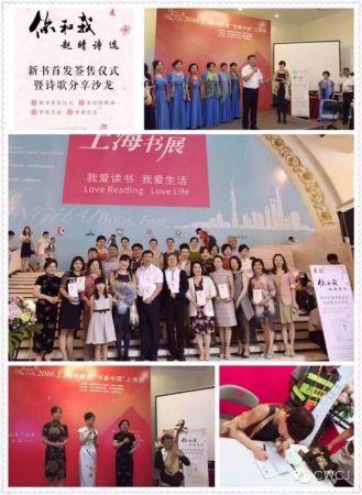 ...女儿情,惟愿民相亲 2017年三八妇女节中部日本华妇联特稿图片 36453 329x450