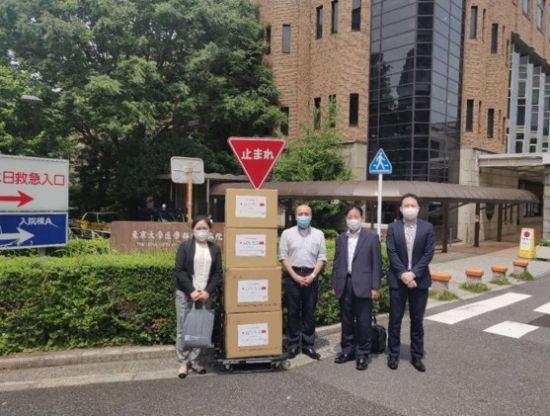 向东京大学附属病院捐赠物资