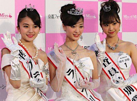共有70位来自日本各大学的校园美女参赛