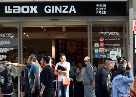 2017年中国人访日:人数和消费双夺冠