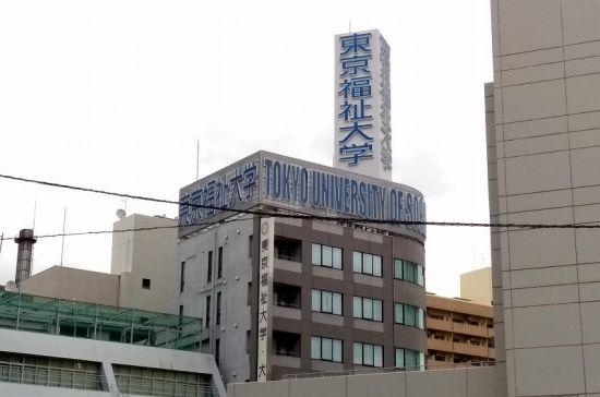 広戸孝行出身大学